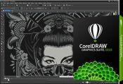 XİDMƏTLƏR kompyuter kursları və təmiri Corel DRAW Proqramından hazirliq 0 г/в