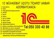 XİDMƏTLƏR kompyuter kursları və təmiri Lisenziyali 1C 8.3 Azerbaycan dilinde 050 330 40 86  0 г/в